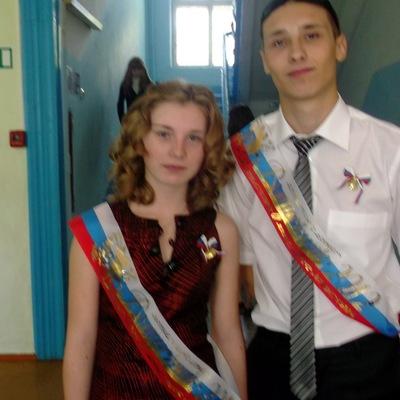 Дима Прохоров, 29 июля 1995, Москва, id131861081