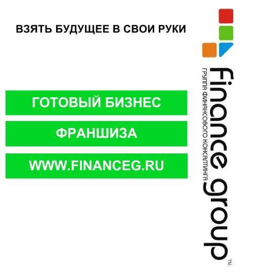 Найти кредитного брокера
