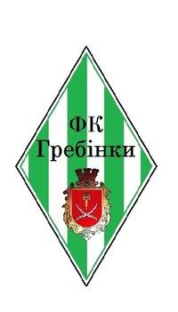 ФК «Гребінки» — без легіонерів!