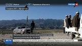 Новости на Россия 24  •  Пентагон объяснил, зачем была сброшена