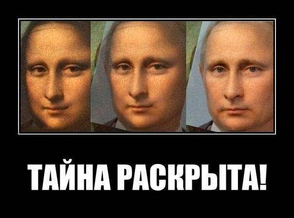 Раскрыта секретная информация по выборам-2018