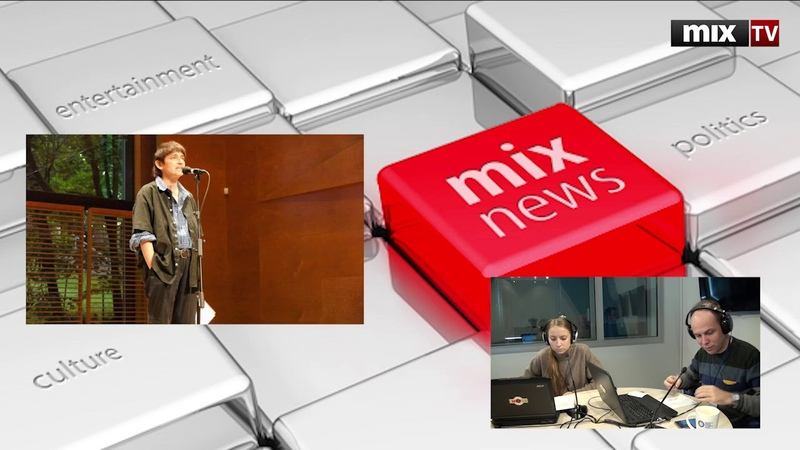 Анна Герасимова в программе Абонент доступен MIXTV