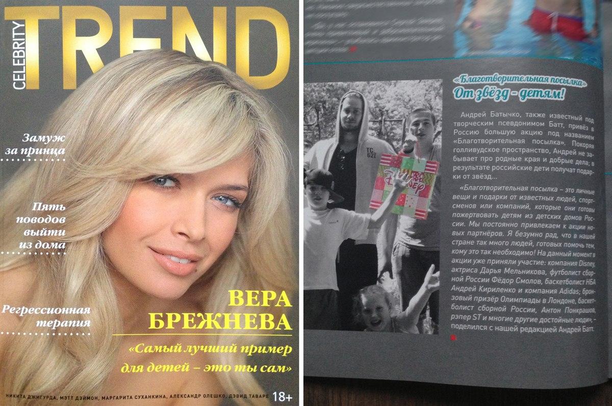 External Links Russian Love 104