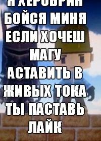 Артур Гулаенко, 6 мая , Днепропетровск, id152048587