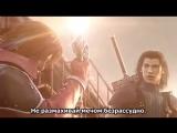 Crisis Core_ Final Fantasy VII (русские субтитры)