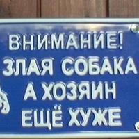 Алексей Громов, 25 октября 1998, Москва, id186109603