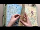Мамин дневник с Микки Маусом и друзьями