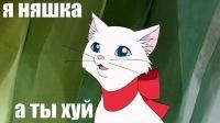 Екатерина Солнечная, 18 июня 1990, Владимир, id184069605