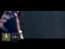 DIR EN GREY – Utafumi (PV, Promotion Edit Version)