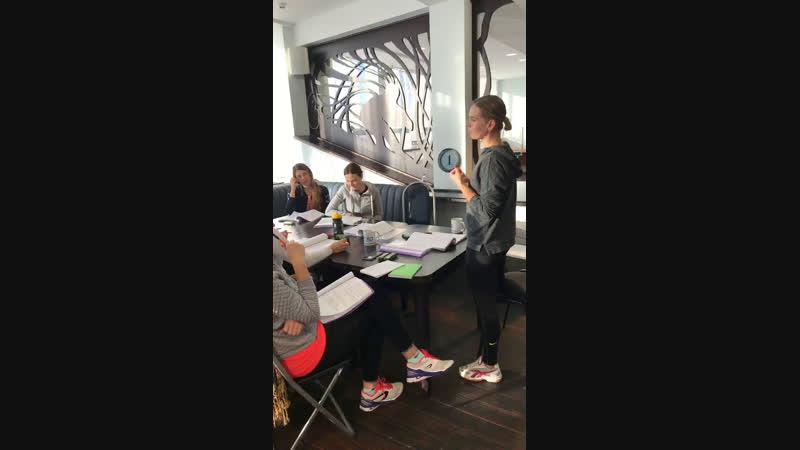 Live: Обучение. Европейская школа фитнес-инструкторов