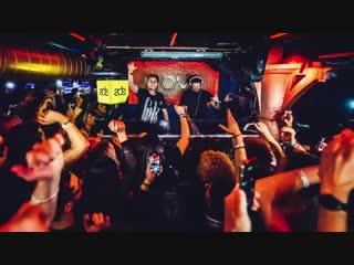 Rave culture launch party @ amsterdam dance event 2018