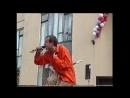 Бахус 29.05.2003 Павловск