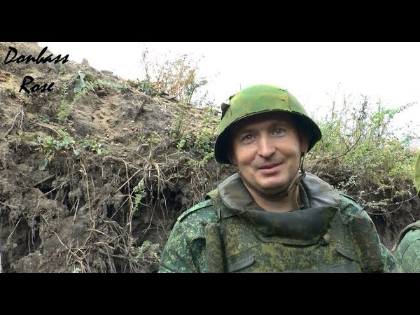 DPR fighter Why are they helping only one sideЗайцево Почему они помогают только той стороне