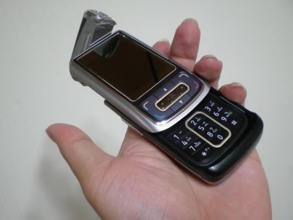 Что такое поворотный сотовый телефон?