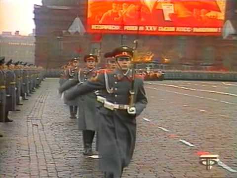 7 ноября 1976г. Москва. Красная площадь. Военный парад.