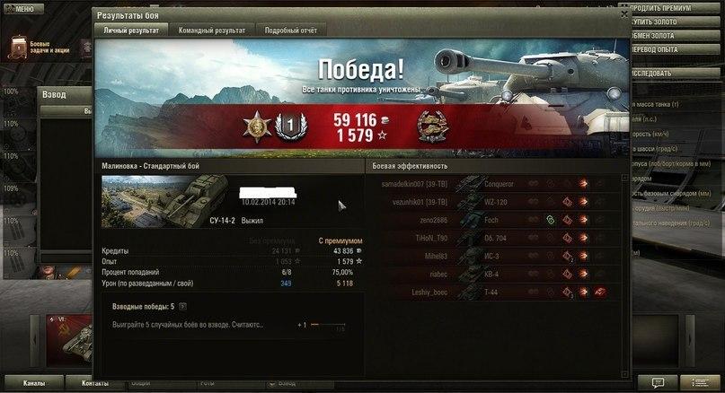 World of Tanks BlY8Dk4UzmA