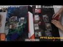 Медведев vs Ендураев первый тур силед PPTQ Альбукерке в Geek Wars