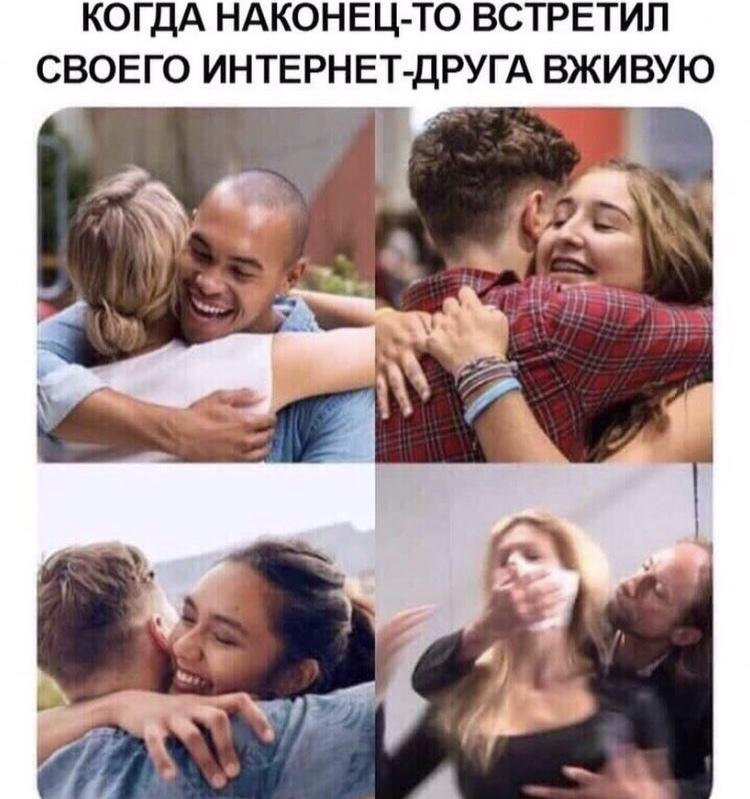 https://pp.userapi.com/c845323/v845323722/fa7e7/Bh2x4asRy3M.jpg