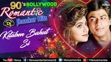90's Bollywood Romantic DJ JHANKAR HITS Best Bollywood Romantic Songs JUKEBOX