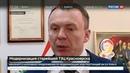 Новости на Россия 24 • Экологическая реформа: Красноярск избавляется от черного неба