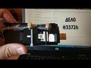 Huawei E3372h-153 Прошивка, вывод из режима загрузки, доведение до ума..