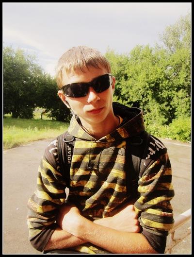 Максим Малышев, 28 марта 1996, Кстово, id162793552