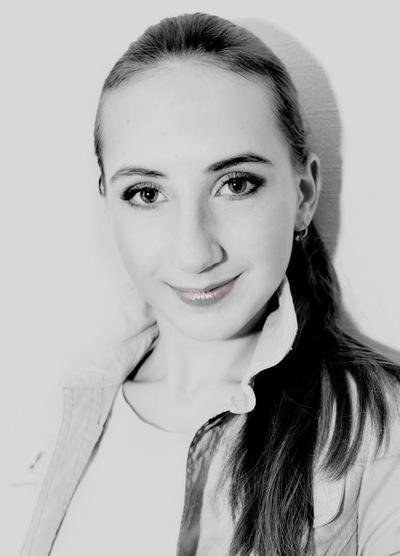 Марьяша Дяденко, 19 августа 1994, Барнаул, id65681427