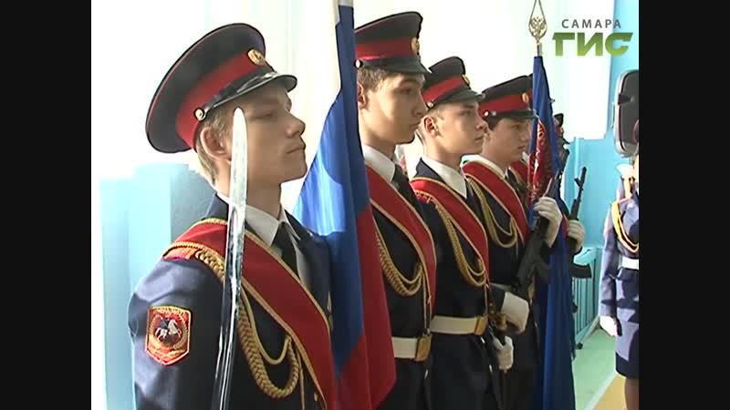 В школе №177 г Самара свыше 30 кадетов приняли присягу
