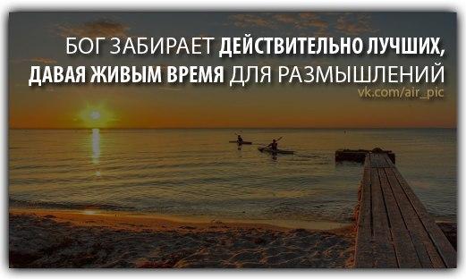 https://pp.vk.me/c407422/v407422717/54f7/8BiMU68AZaA.jpg