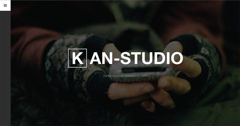 Kan-studio-pdf