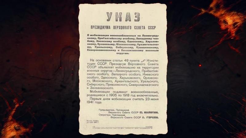 Что делал Сталин в июне 1941 года?