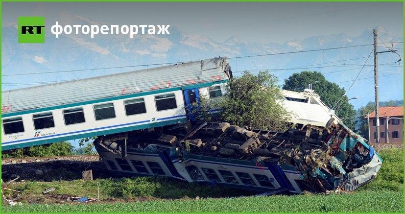 Пассажирский поезд сошёл с рельсов на севере Италии