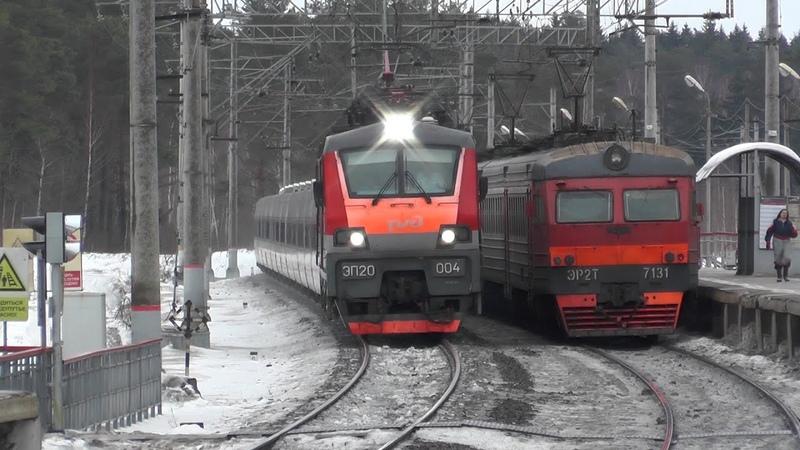 Электропоезд ЭР2Т 7131 электровоз ЭП20 004