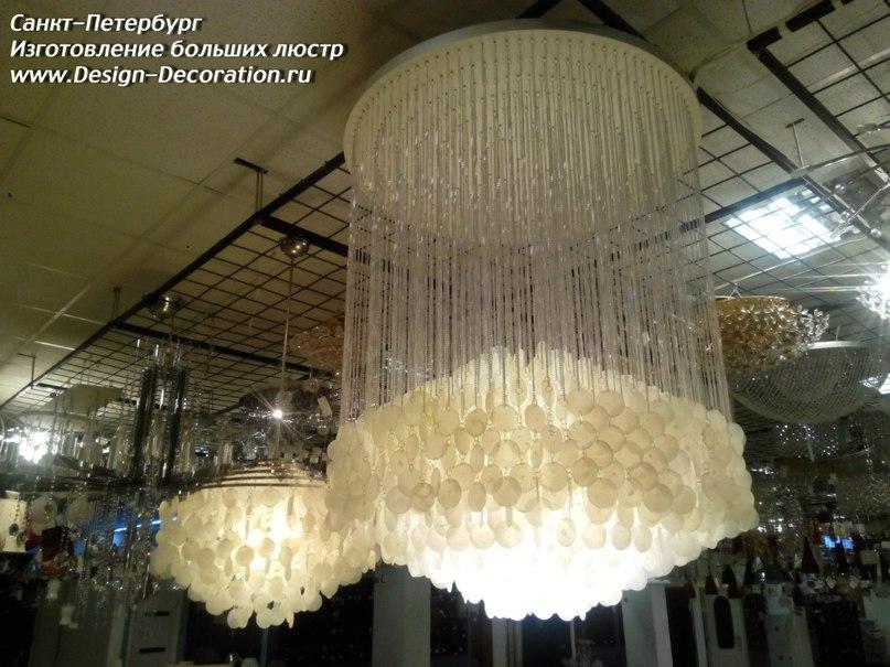 перламутровые люстры в санкт-петербурге