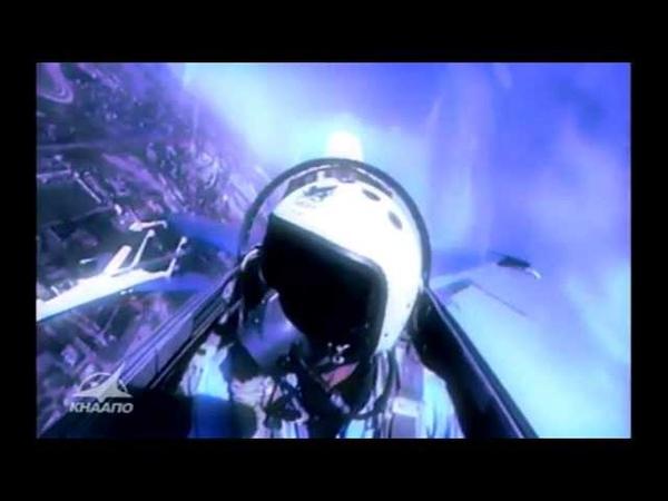 Test pilot Team - Anatoly Kvochur - Sukhoi: Su 27