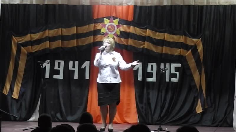 Мария Тарасова - СПАСИБО ВАМ, РОДНЫЕ НАШИ ДЕДЫ!