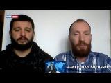 Игорь Димитирев и Александр Васильев о скандальном ток-шоу НТВ