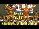 SUNIT JADHAV VS RAM NIVAS|Mr. India 2018 | IBBF ||title fight