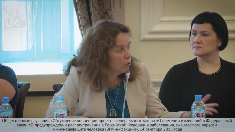 Елена Тополева-Солдунова о законопроекте об ужесточении контроля за программами профилактики ВИЧ, финансируемых из-за рубежа