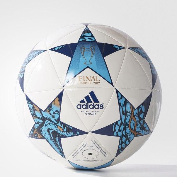 Футбольный мяч Finale Cardiff Capitano