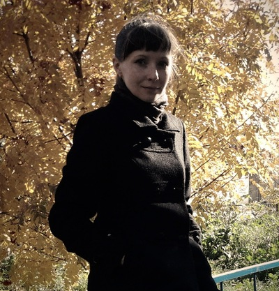 Наташа Искрина, 12 июня 1988, Барнаул, id84549229