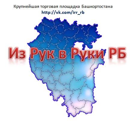 Из рук в руки белоруссия купить трактор
