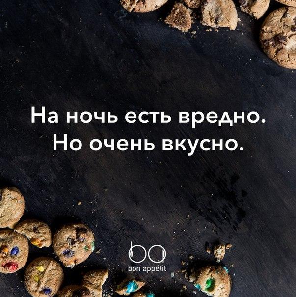 юмор bon (1 фото) - картинка