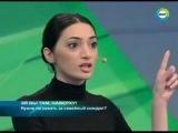 ДИАНА МАКИЕВА на передаче