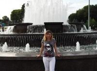 Анна Бондарь, 4 мая , Донецк, id30291958