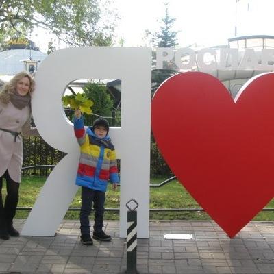 Наталья Пак, 30 декабря , Москва, id117702766