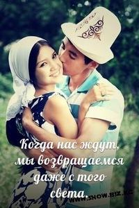 Элмира Окишова, 23 июня 1989, Туймазы, id188106236