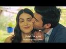 Yagiz ve Hazan ياغيز و هازان II İrem Derici Aşk Eşittir Biz الحب يساوينا نحن