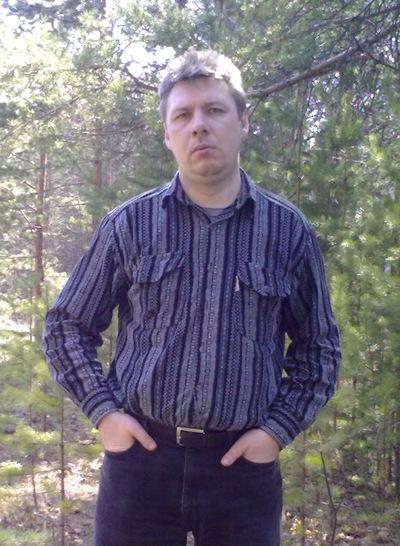 Сергей Ойнас, 16 января 1973, Екатеринбург, id217506150