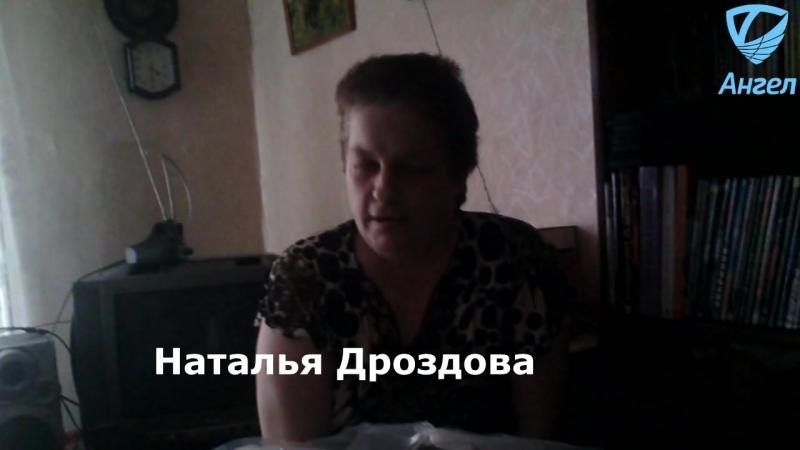помощь тяжелобольной маме, гумбат Ангел